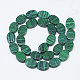 Synthetic Malachite Beads Strands(G-T122-04R)-2