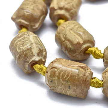 18mm DarkGoldenrod Column Xiuyan Jade Beads