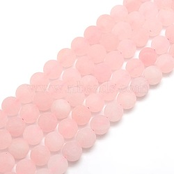 Frosted Natural Rose Quartz Round Bead Strands, 10mm, Hole: 1mm; about 37~39pcs/strand, 14.9~15.6inches