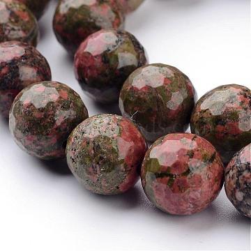 12mm Colorful Round Unakite Beads