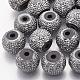 Resin Rhinestone Beads(RESI-T020-02F-02)-1