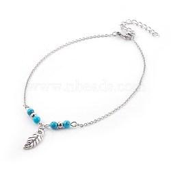 """Bracelets de cheville synthétiques turquoise, avec des pendentifs en alliage de style tibétain, accessoires en 304 acier inoxydable et clou tête boule en fer, feuille, argent antique et platine, 9-7/8"""" (25.1 cm), pendentif: 18x7x2 mm(AJEW-AN00234-05)"""