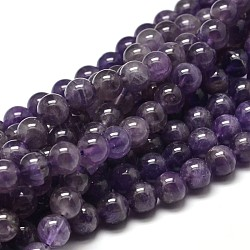 Natural Amethyst Round Bead Strands, Grade B, 8mm, Hole: 1mm; about 46~48pcs/strand, 15.3