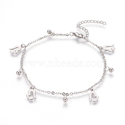304 Stainless Steel Charm Anklets, Heart and Round, Stainless Steel Color, 9-1/4 inches(23.5cm); 2mm(AJEW-O028-02P)