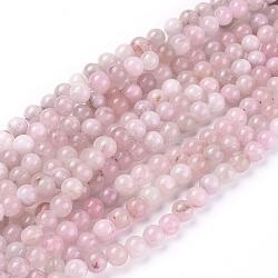 природного розового кварца нитей бисера, вокруг, 8 mm, отверстия: 0.8~1 mm; о 46 шт / прядь, 14.96 (38 см)