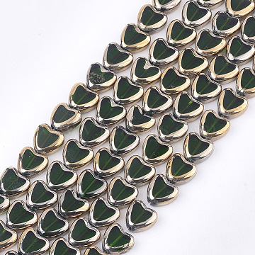 10mm DarkGreen Heart Glass Beads