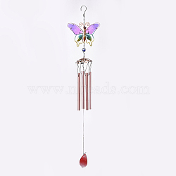 Butterfly Wind Chimes, with Glass and Iron Findings, for Home, Party, Festival Decor, Garden, Yard Decoration, Colorful, 76.5cm(HJEW-WH0006-02)