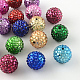 Transparent Resin Rhinestone Graduated Beads(X-RESI-S314-18x20-M)-1