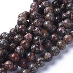 Chapelets de perles de jaspe en peau de léopard naturel, rond, 8mm, trou: 1mm; environ 53 pcs/chapelet, 15.94'' (40.5 cm)(G-G803-15A-8mm)