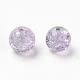 Glass Round Beads(GLAA-XCP0007-01)-2