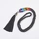 Chakra Jewelry(NJEW-JN02128-01)-1