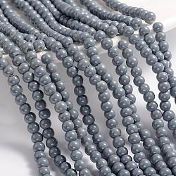 perles de verre peint brins, cuisson des peintures, arrondir, gainsboro, 4 mm; trou: 1.1~1.3 mm, environ 200 pcs / brin, 31.4(X-DGLA-S071-4mm-10)