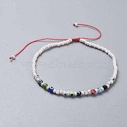 Adjustable Nylon Thread Anklets, with Handmade Evil Eye Lampwork Beads and Glass Seed Beads, Round, Mixed Color, 2-1/2 inches~3-3/8 inches(6.5~8.7cm)(X-AJEW-AN00270)