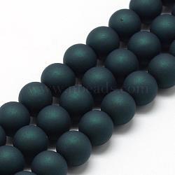 Chapelets de perles acryliques de style caoutchouté, rond, darkslategray, 9.5~10mm, Trou: 1.5mm(MACR-S835-10mm-08)