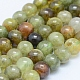Natural Green Garnet Beads Strands(G-J373-19-5mm)-1