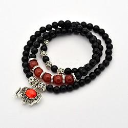 Jade teint naturel ronde perles bracelets wrap triples, argent antique bracelets de breloque alliage d'éléphant, noir, 500mm(BJEW-E228-01)
