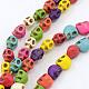 Natural Howlite Beads Strands(X-TURQ-G140-12-A)-1