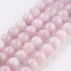 """Chapelets perles en kunzite/spodumène naturelle, rond, 6~6.5mm, trou: 0.5mm; environ 63 pcs/chapelet, 15.5"""" (39.5 cm)(G-F568-023-6mm)"""