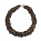 3-Layered Natural Tiger Eye Chip Beaded Necklaces(NJEW-S419-01A)-1