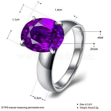 Purple Titanium Steel Finger Rings