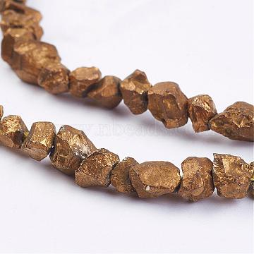 3mm Nuggets Pyrite Beads