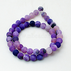 Natural Crackle Agate Beads Strands, Dyed, Round, Grade A, Purple, 6mm, Hole: 1mm; about 63pcs/strand, 15.5
