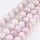 Natural Kunzite/Spodumene Beads Strands(G-F568-093-8mm)-1