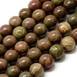"""Chapelets de perles en jaspe arc-en-ciel rouge, rond, 8~8.5mm, trou: 1mm; environ 47 pcs/chapelet, 15.5""""(G-Q462-49-8mm)"""
