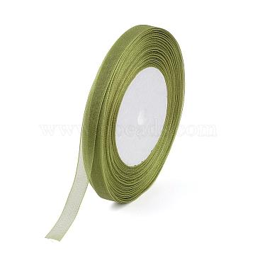 Sheer Organza Ribbon, Wide Ribbon for Wedding Decorative, Olive, 3/4 inch(20mm), 25yards(22.86m)(RS20mmY052)