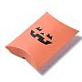 Tomato Others Paper Jewelry Box(X-CON-L024-B01)