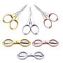Stainless Steel Scissors(TOOL-NB0001-11)