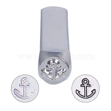 BENECREAT Iron Metal Stamps, for Imprinting Metal, Wood, Leather, Anchor Pattern, 64.5x10x10mm(AJEW-BC0005-19H)