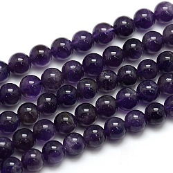 Natural Amethyst Round Bead Strands, Grade AB, 8mm, Hole: 1mm; about 48pcs/strand, 15.74inches