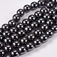 Non-Magnetic Synthetic Hematite Beads Strands(G-H1624-8mm-1)-1