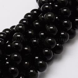 obsidienne naturelle perles rondes brins, 8 mm, trou: 1 mm; environ 48 perle / brin, 15.7(G-G735-19-8mm)