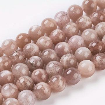 8mm SandyBrown Round Sun Stone Beads