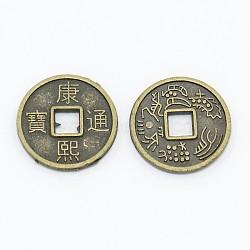 Accessoires de bijoux de perles de sapèque d'alliage de chinoiserie, plats ronds monnaies antiques chinois de caractère kangxi, Sans cadmium & sans nickel & sans plomb, bronze antique, 10x1mm, Trou: 2x2mm(X-PALLOY-M018-01AB-NR)
