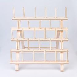 support de fil à coudre en bois massif, porte-support, burlywood, 31.8x38.7x38.3 cm(ODIS-WH0001-04)
