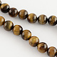 Natural Tiger Eye Round Bead Strands(G-R200-8mm)-1