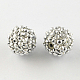 Resin Rhinestone Beads(RESI-S315-16x18-15)-1