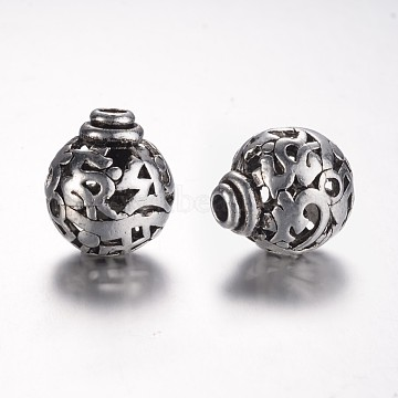 Tibetan Style Alloy 3-Hole Guru Beads, T-Drilled Beads, Round, Antique Silver, 16x14mm, Hole: 3mm(X-PALLOY-YC45776-AS)