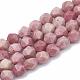 Natural Rhodochrosite Beads Strands(G-S332-12mm-007)-1