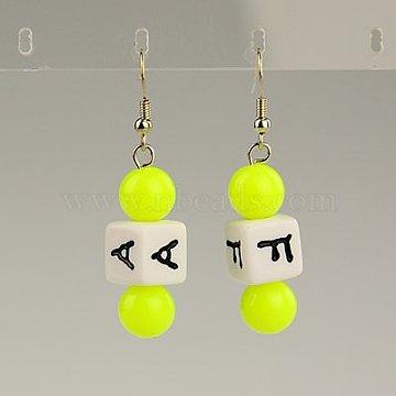 Boucles d'oreilles en acrylique à la mode, avec des lettres aléatoires et les crochets de boucles d'oreilles en laiton, jaune, 49mm(EJEW-JE00721-06)