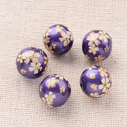 Image de fleur en verre imprimé perles rondes, blueviolet, 10mm, Trou: 1mm(GLAA-J089-10mm-B03)