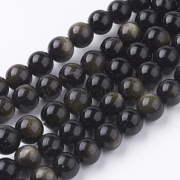 8mm CoconutBrown Round Golden Sheen Obsidian Beads