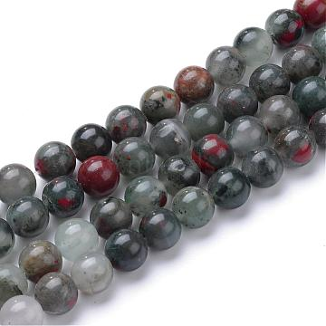 Natural African Bloodstone Beads Strands, Heliotrope Stone Beads, 10~11mm, Hole: 1mm; about 39pcs/strand, 15.7inches(G-R345-10mm-50)