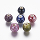 10PCS Round Mixed Color Pearlized Handmade Porcelain Beads(X-PORC-D001-12mm-M)-1