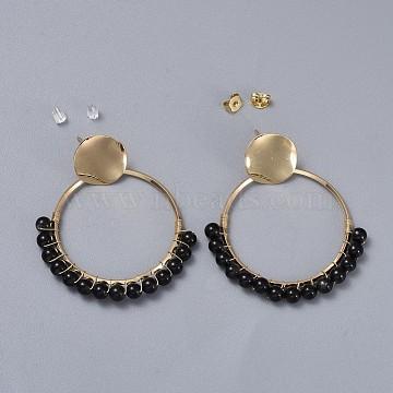 Obsidian Stud Earrings