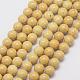 Fossil Beads(G-SR10MM-FS25)-1