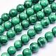 Natural Malachite Beads Strands(G-O166-07A-8mm)-1
